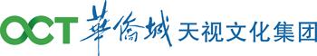 华侨城天视文化